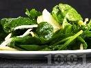 Рецепта Ябълкова салата с бейби спанак